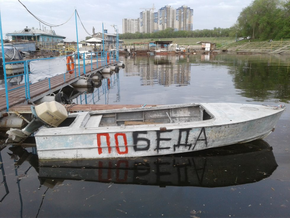 название лодок картинки прозе работникам торговли