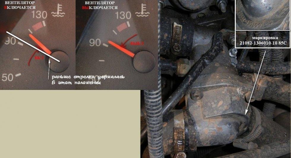 Не греется двигатель ваз 2110 16 клапанов