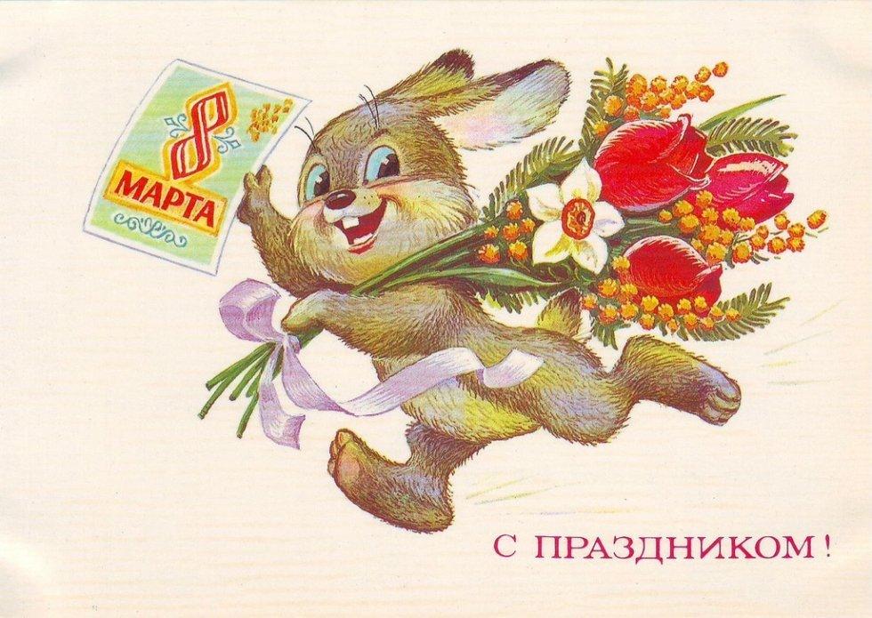 Картинки зайчик с цветами 2