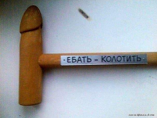 foto-zreloy-dami-ebut-vo-vse-diri