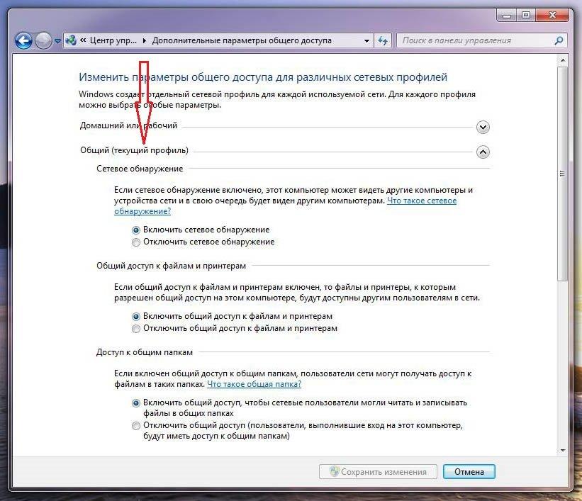 Как сделать точку доступа WiFi на Windows 8 и Windows 84