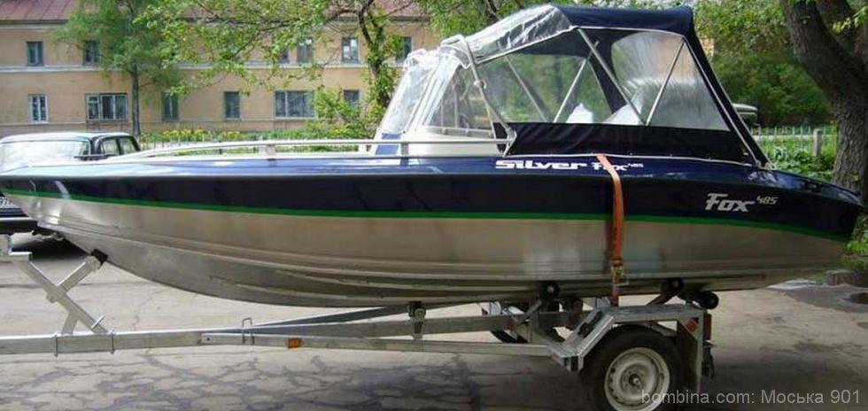 регистрация лодки при отсутствии документов