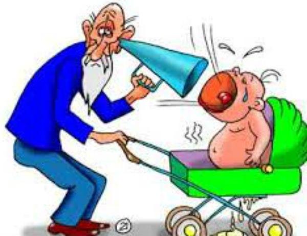 Поздравление с дедом прикольные