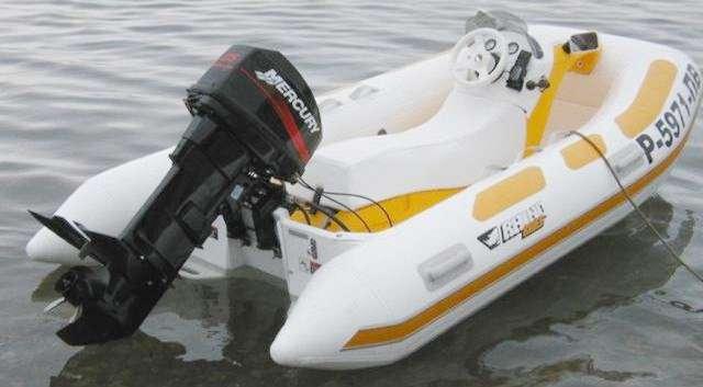гидроцикл под подвесной мотор купить