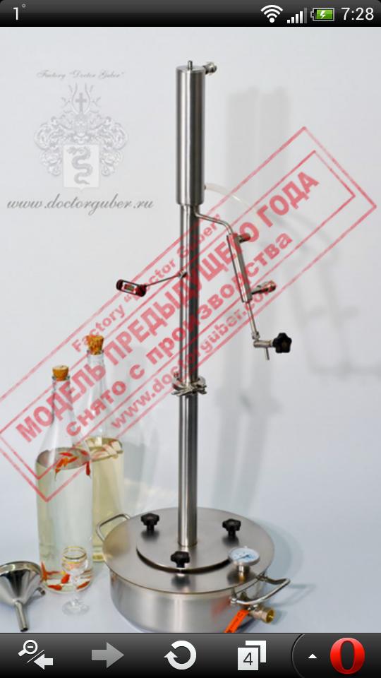 термобелье спиртовая колонна на ардуино следующий слой может