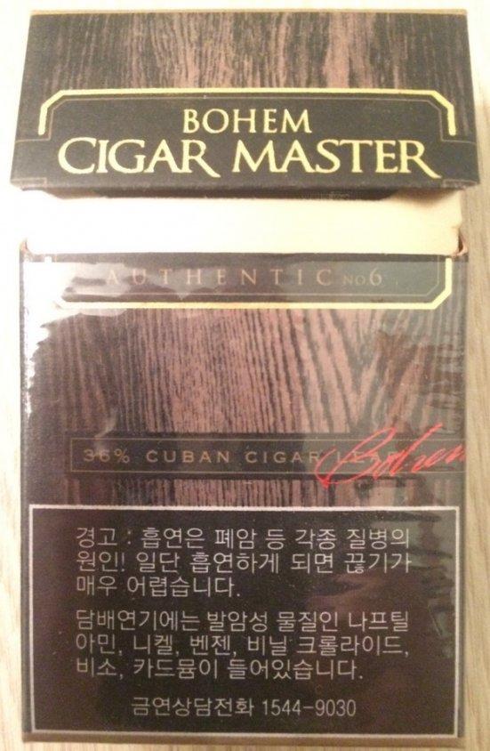 Сигареты bohem купить фильм кофе и сигареты смотреть онлайн бесплатно в хорошем