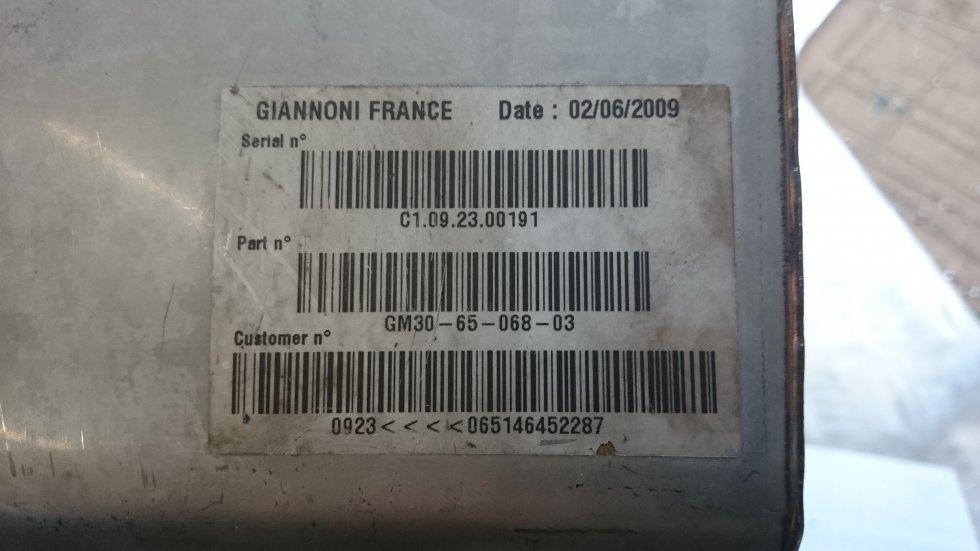 Теплообменник первичный vaillant арт.065150 теплообменник впг мод 8910-08