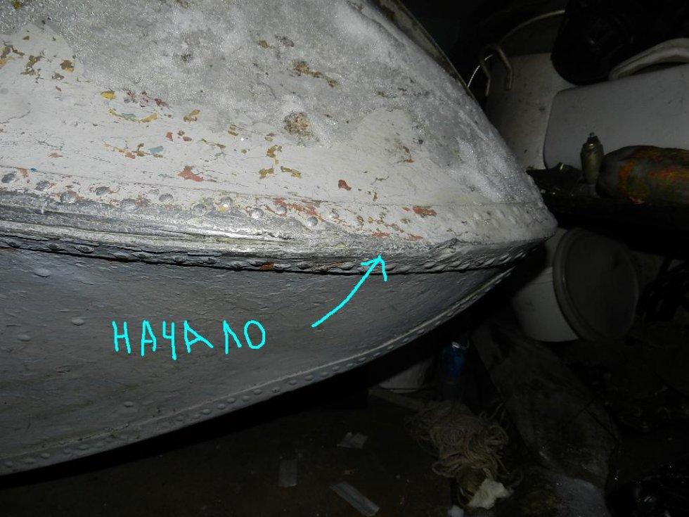 заделка днища лодки