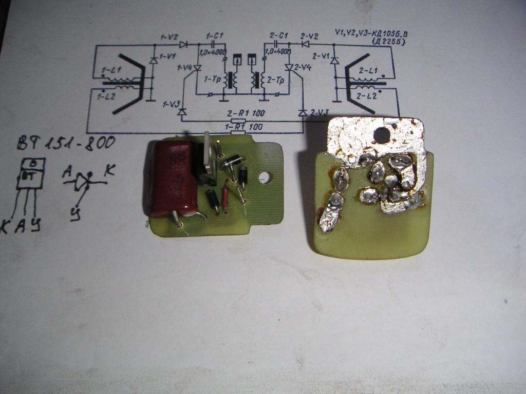 самодельное электронное зажигание для ветерка 8