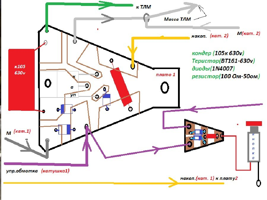 Как обновить Электронное зажигание на ветерок 8