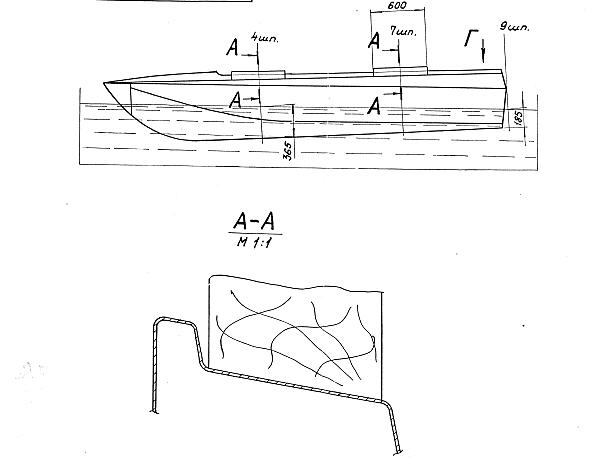 корпус герметичен как у лодки