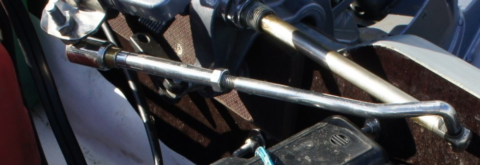 рулевая тяга лодочного мотора yamaha