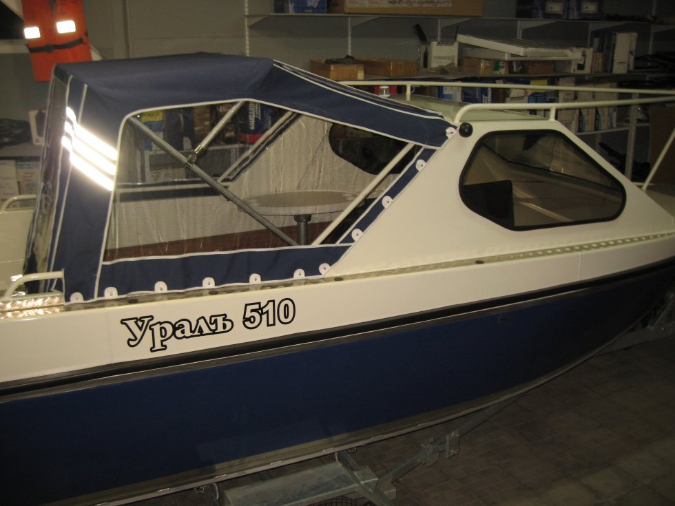 лодки с рубкой российского производства