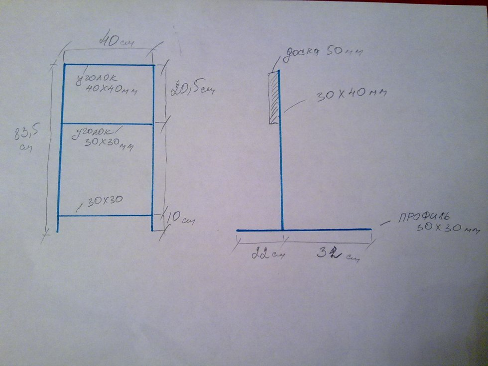 Как сделать чертеж магазина