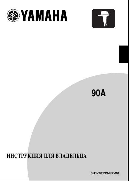 руководство по эксплуатации ямаха Xl700 - фото 5