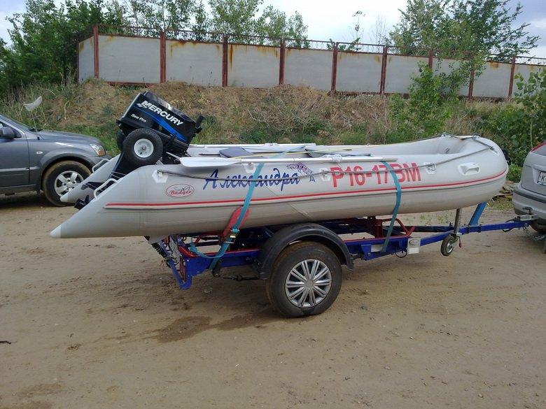 лодочные прицепы водник