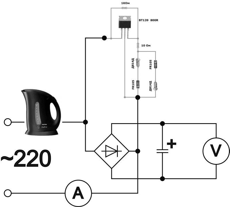 регулятор напряжения для лодочного мотора схема для чайников
