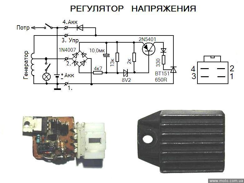 Реле-регулятор для скутера