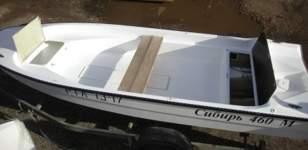 лодки сибирь парадный сайт