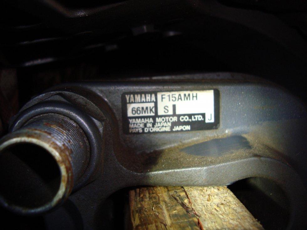 номер на лодочный мотор изготовление