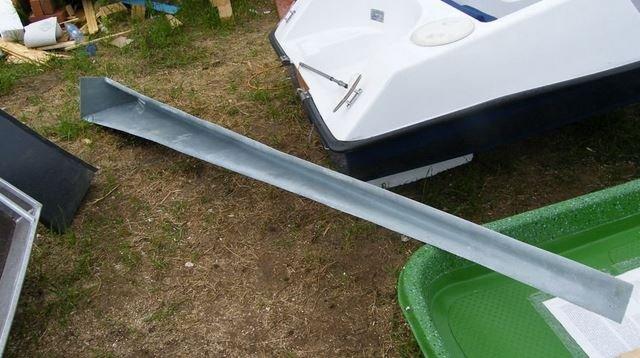 буль для лодки