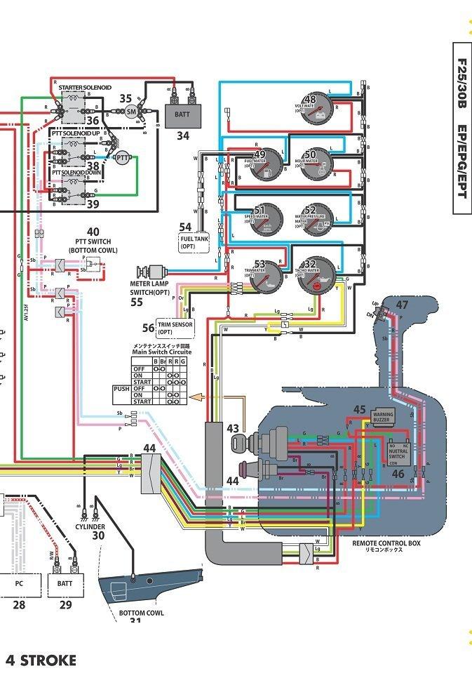 электросхема лодочных моторов mercury