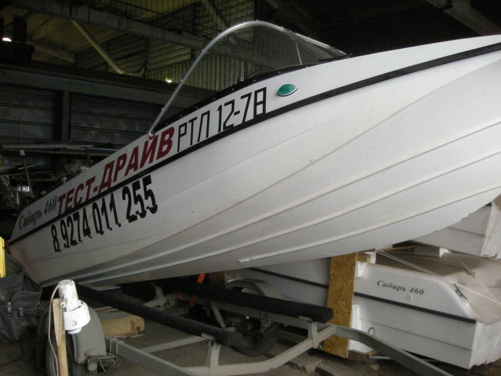 Ремонт пластиковой лодки своими руками видео фото 170