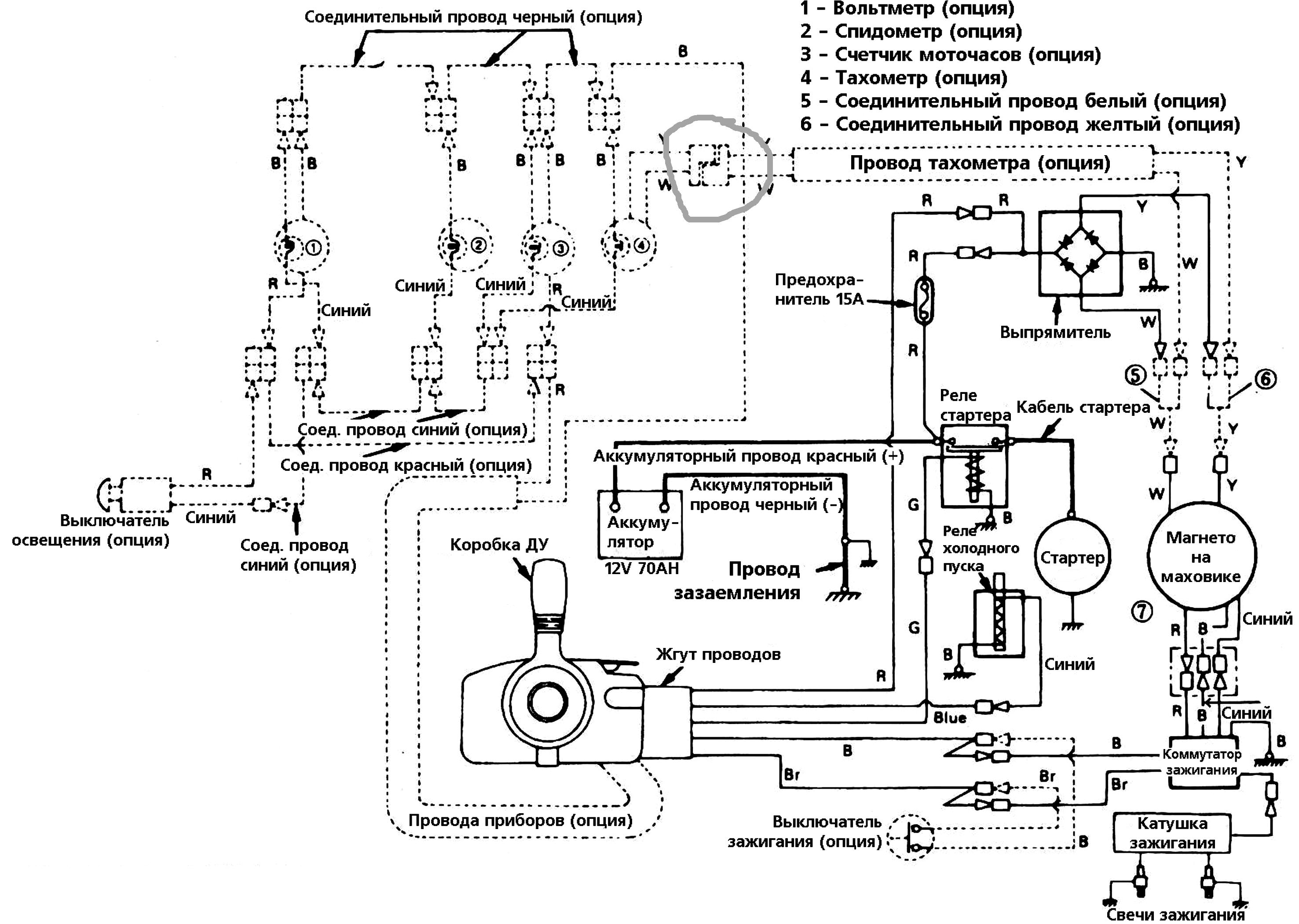 лодочный мотор схема проводки