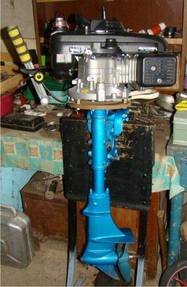 ручка газа на лодочный мотор