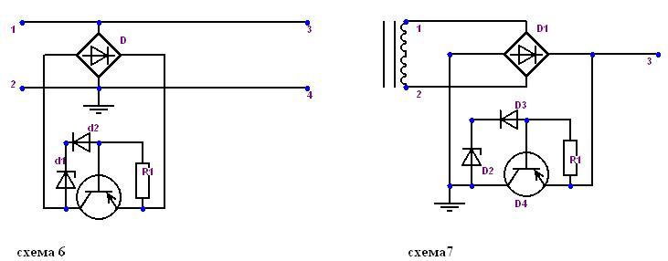Схема 6 - стабилизатор