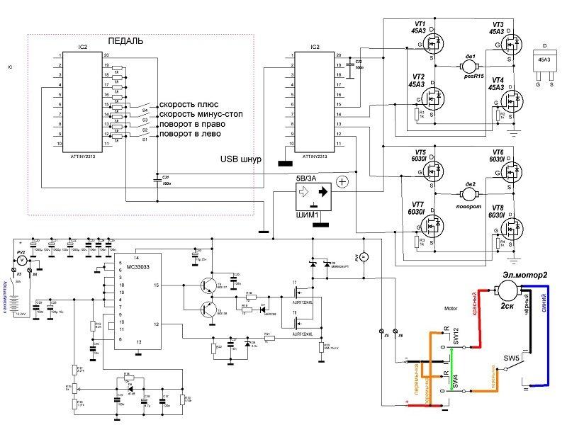 Лодочный электромотор схема подключения