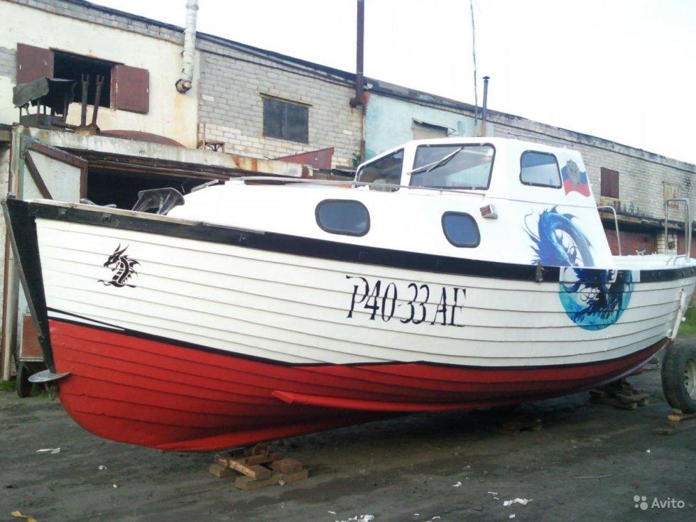 Авито балаково катера и лодки