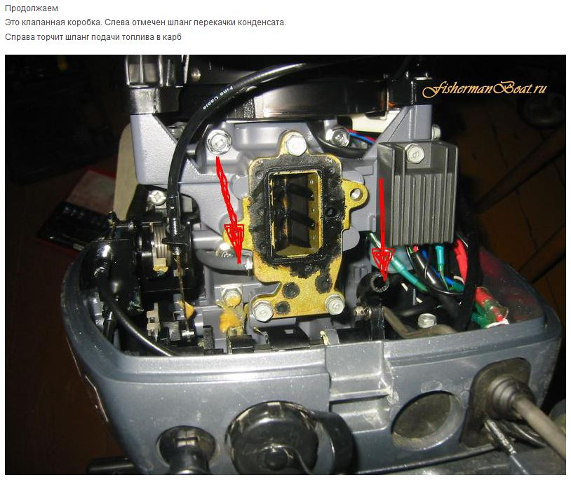розетка для лодочного мотора ямаха