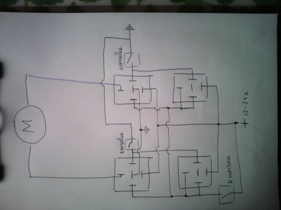 принцип работы реле поворотов на мерседесе 0303