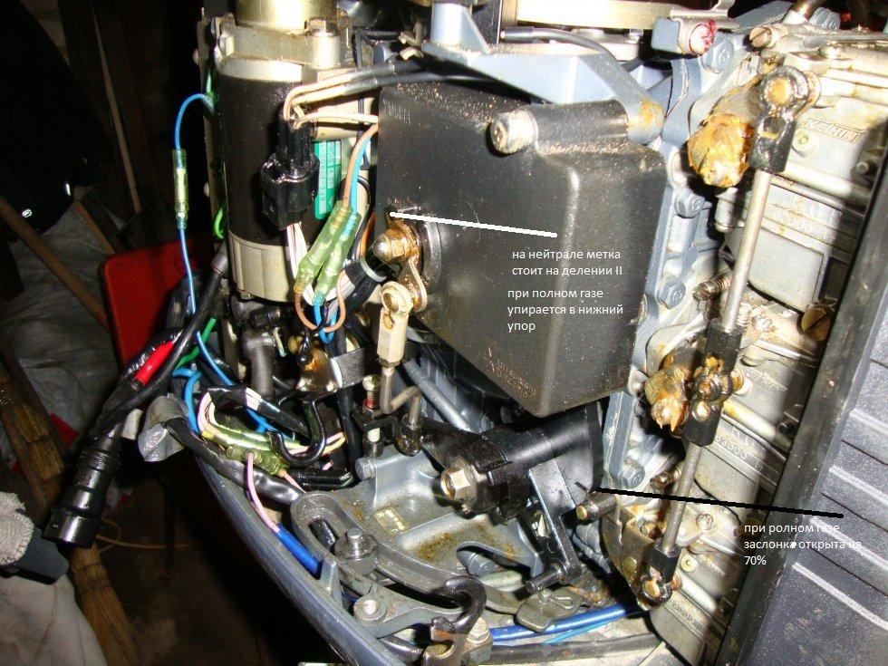 проблемы лодочного мотора ямаха 30