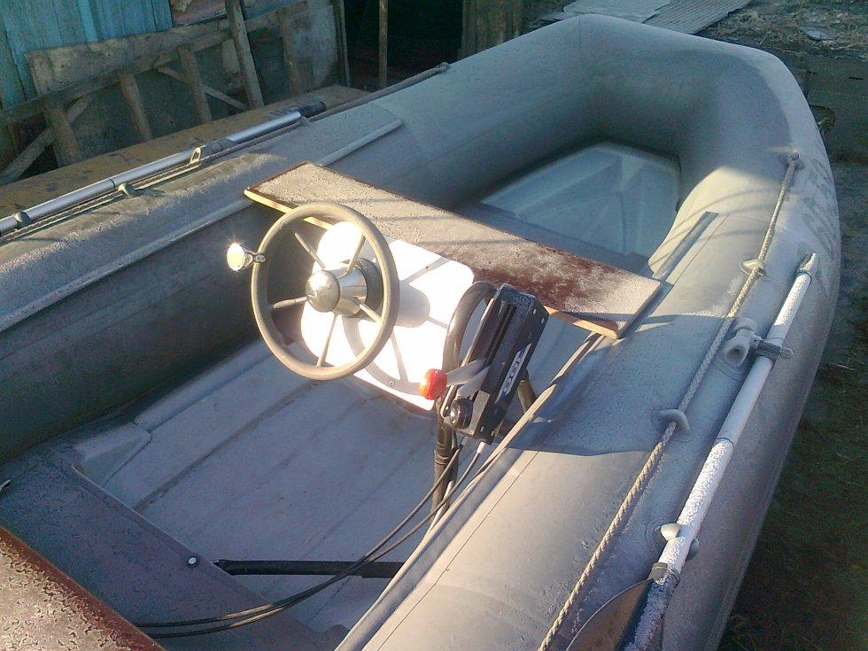 Дистанционное управление для надувных лодок пвх