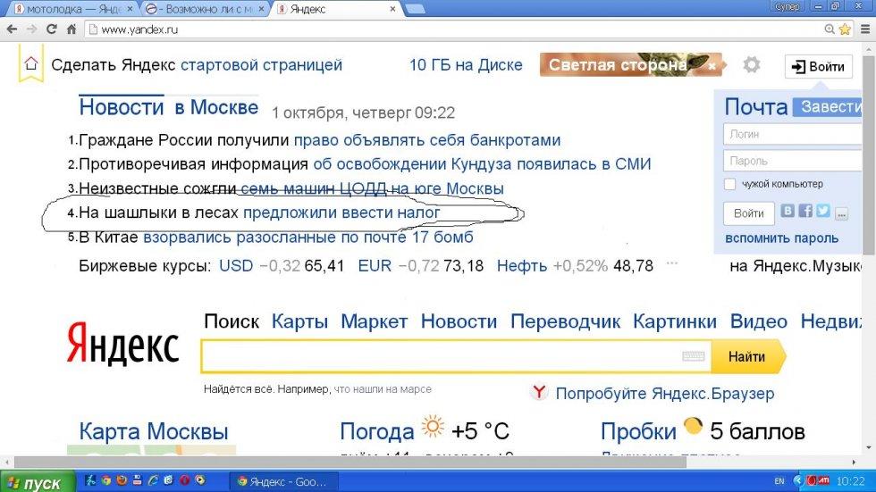Пароли Хэширование паролей в Яндекс. Браузере