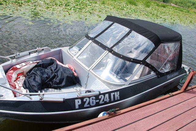 лодка рема