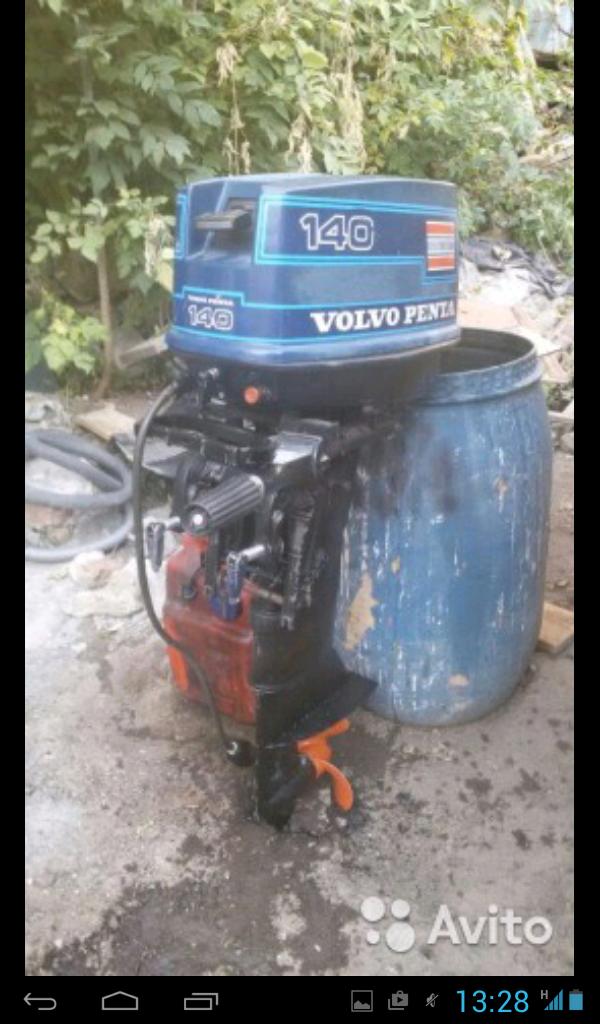 лодочный мотор вольво пента 40 л стоимость