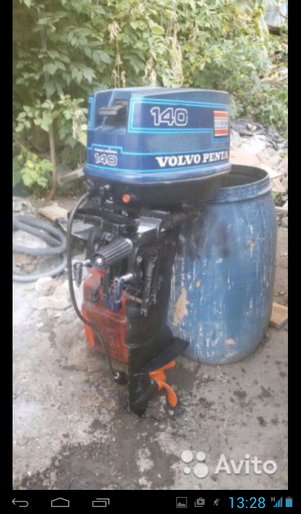 volvo-penta лодочного мотора