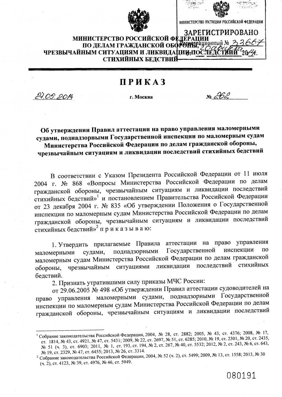 Гумилёв Лев Николаевич. Биография. «Чтобы Помнили»