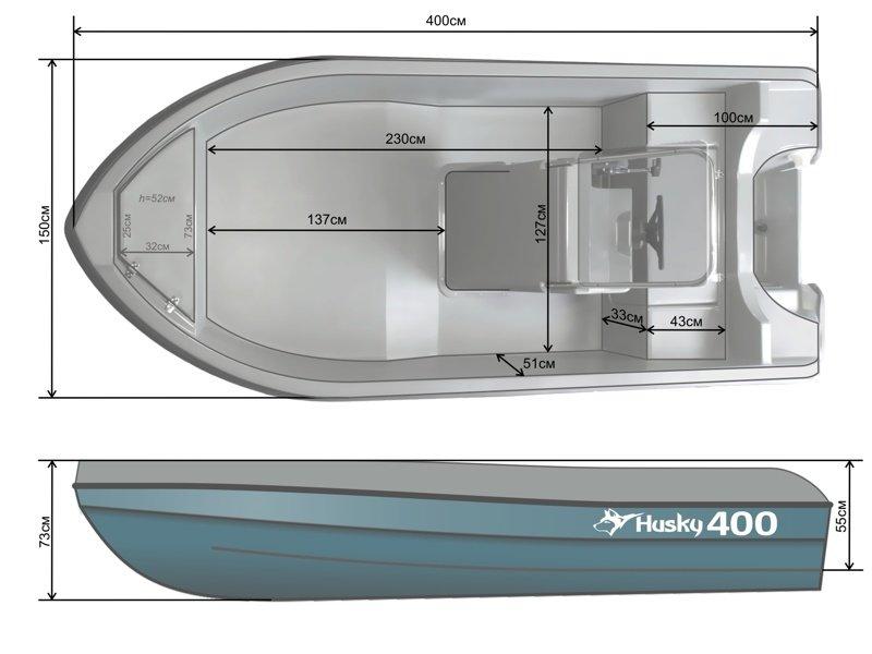 лодка husky 400 производитель