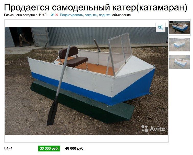 постройка рыболовного баркаса