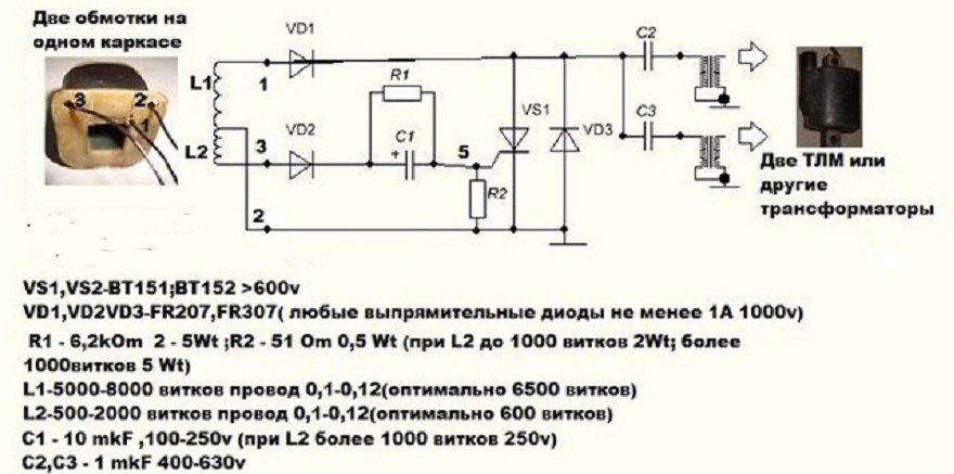 Надёжная схема зажигания для вихря