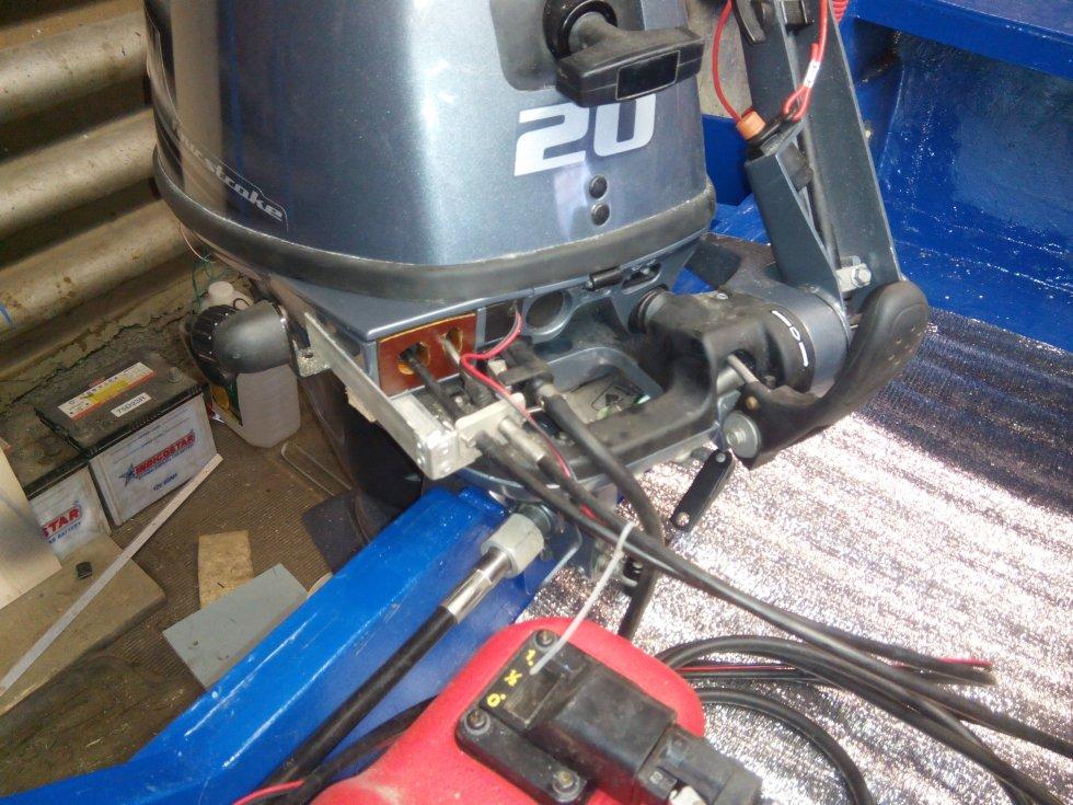 Дистанционное управление лодочного сузуки-15
