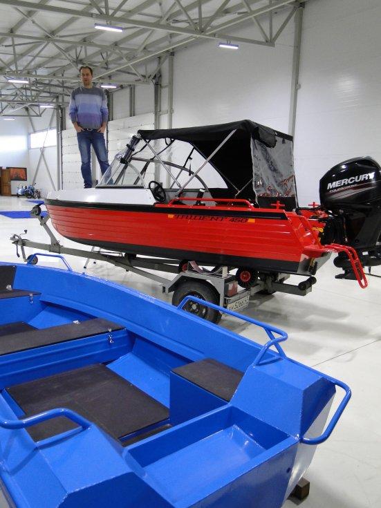 лодка trident 450 цена