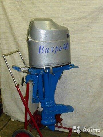 лодочные моторы вихрь 30 цена у завода изготовителя