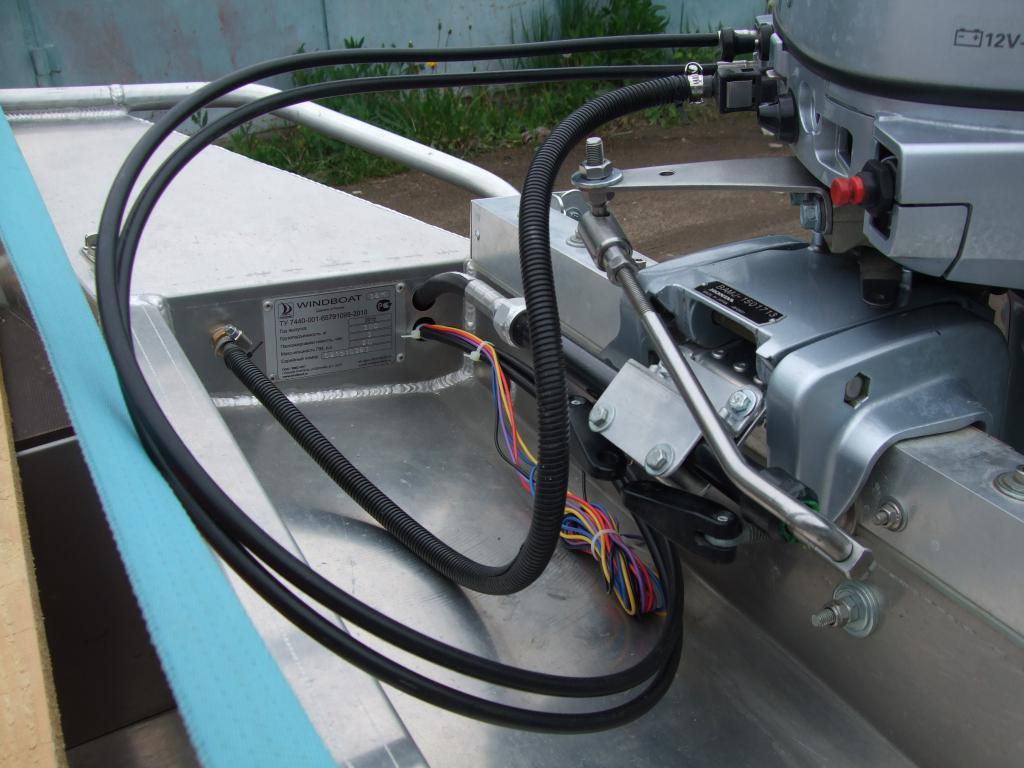 москва дистанционное управление на лодку