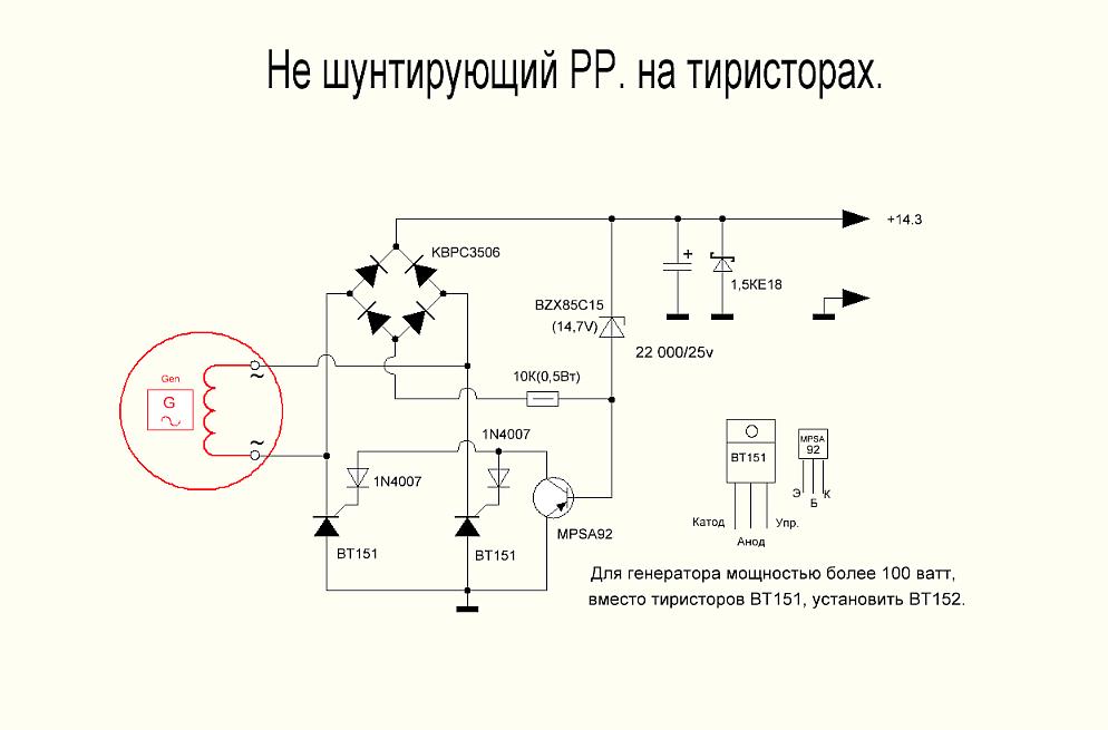 Схемы на тиристоре ку221