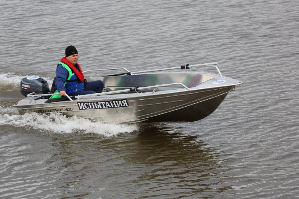 лодка трайдент 400
